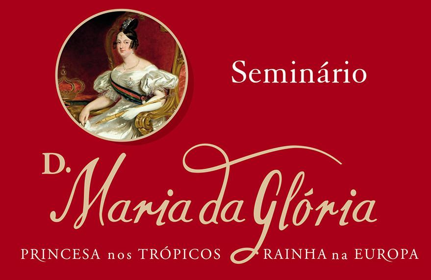 Seminário D. Maria da Glória